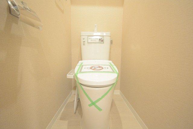 深沢ハイム トイレ