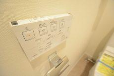 芦花公園ヒミコマンション トイレ