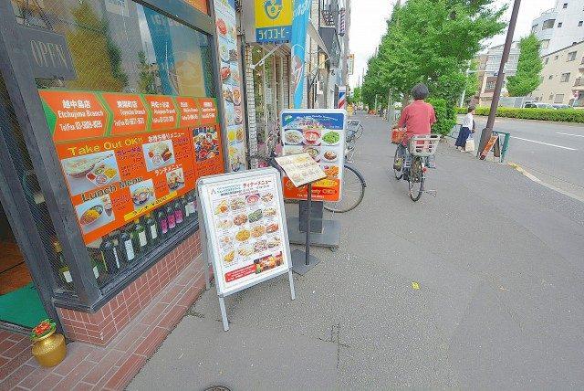 門仲駅周辺 ヒマール