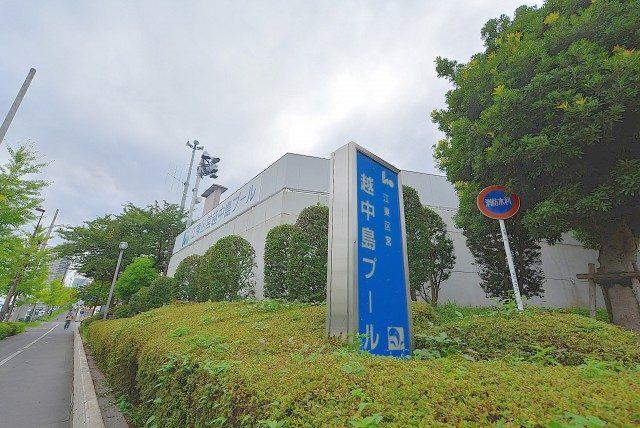 門仲駅周辺 越中嶋プール