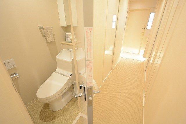 久我山南ハイム  トイレ