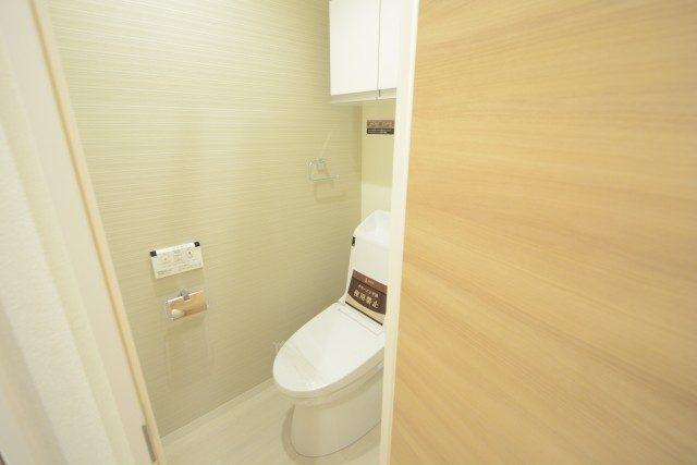 ダイアパレス世田谷公園 トイレ