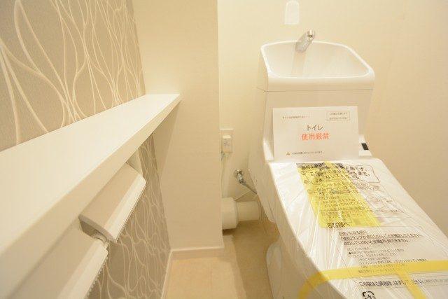 上野毛リッツハウス (77)トイレ