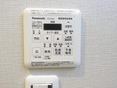 ライオンズシティ渋谷本町 浴室換気乾燥機能
