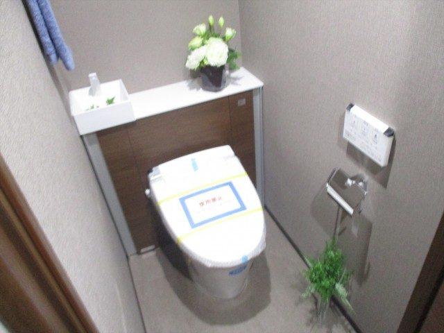 三軒茶屋パークホームズ トイレ