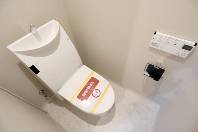 NICハイム西蒲田 トイレ