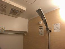 ニュー池尻マンション_7 バス