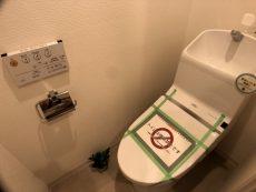 ニュー池尻マンション_7 トイレ