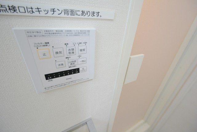 日商岩井亀戸マンション バス