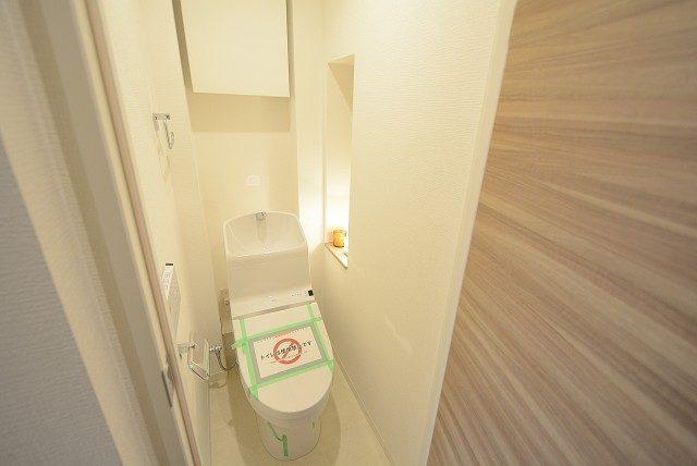 グリーンヒル新宿 トイレ