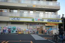 新富町駅周辺 ドラックストア