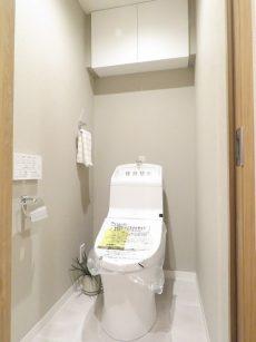 多摩川芙蓉ハイツ トイレ