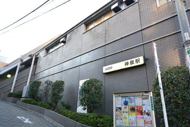 渋谷ー神泉周辺 神泉駅
