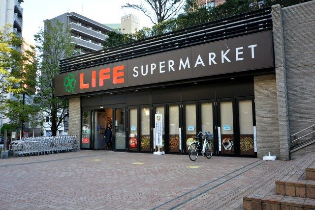 池尻大橋駅周辺 スーパー