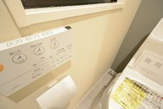メゾンドゥ白金台 トイレ