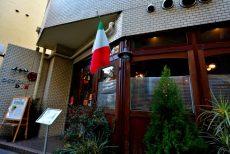セントヒルズ三軒茶屋 イタリアン
