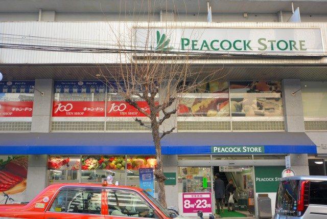 恵比寿駅 スーパー