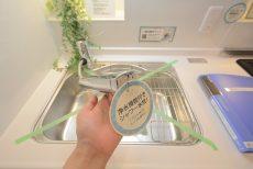 上野毛マンション キッチン