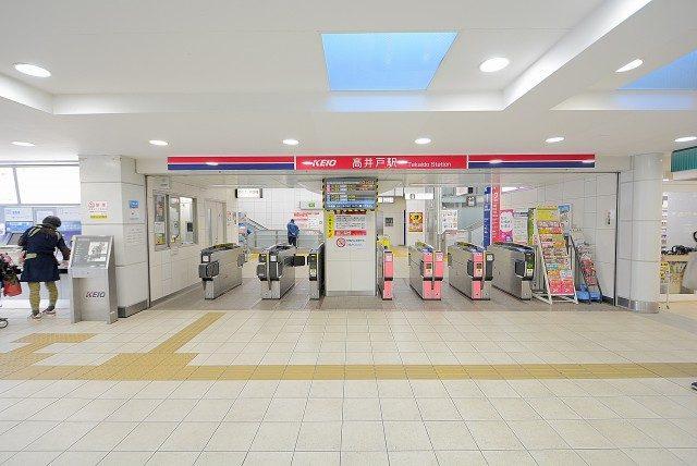 高井戸 駅