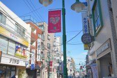 上野毛駅周辺