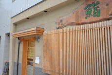 中野新橋駅周辺