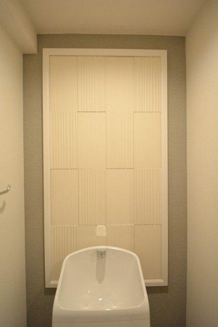ダイアパレス自由が丘 トイレ