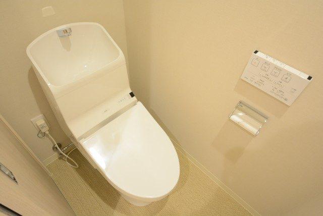 エスポワール渋谷松濤 トイレ