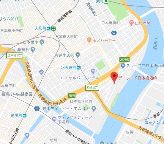 デ・リード日本橋箱崎町