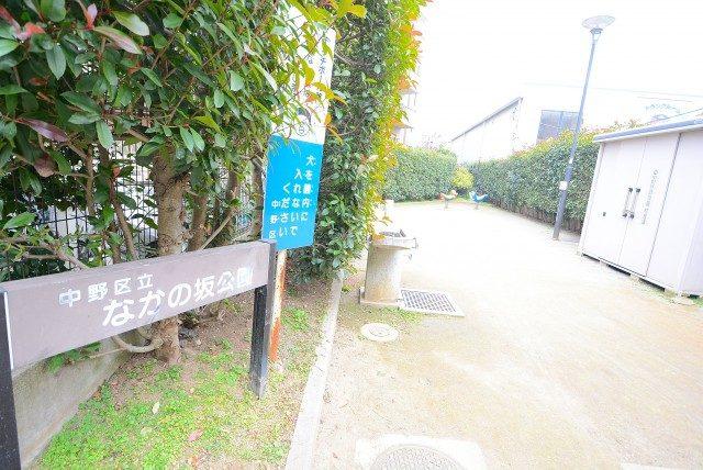 中野坂上駅周辺 (8)公園