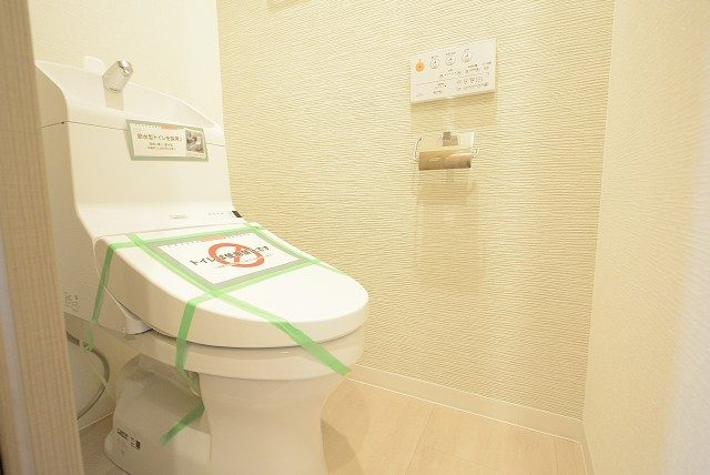 秀和大森レジデンス トイレ