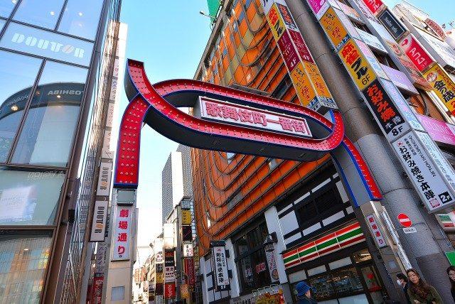 新宿ー代々木 新宿駅