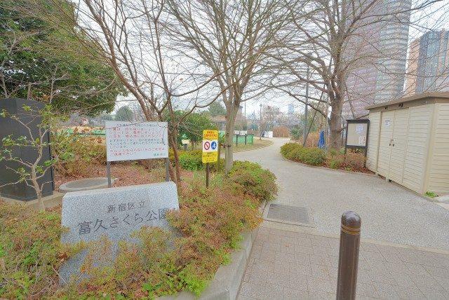 御苑周辺―公園