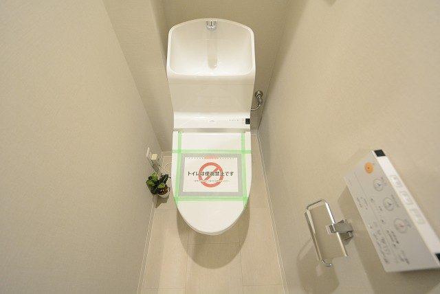 給田西住宅トイレ