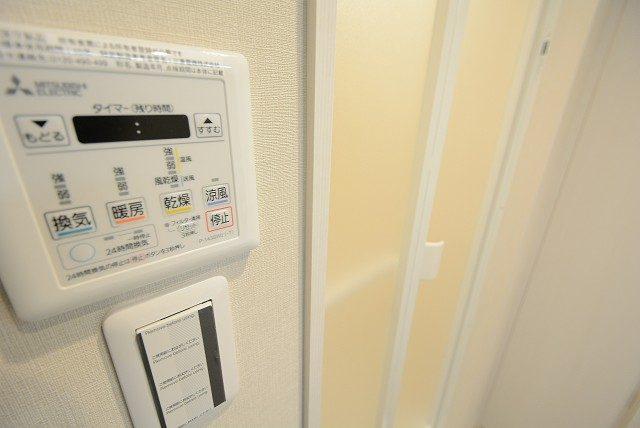 上高井戸第二ハイホーム バス