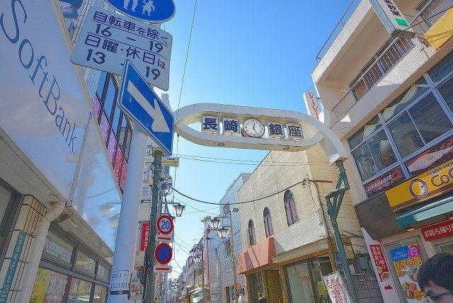 東長崎駅前商店街