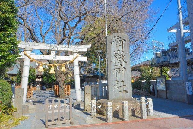 御嶽山駅周辺 御嶽神社