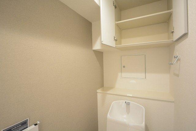 ファミール浜園 6 トイレ