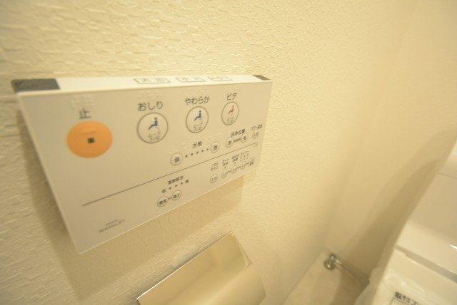 ライオンズマンション久が原第3 トイレ
