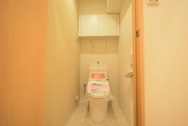 ファミール浜園 2 トイレ
