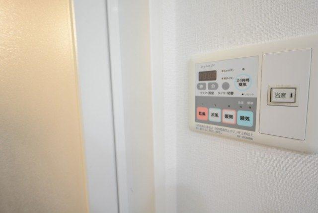 グラーサ駒沢大学 バス