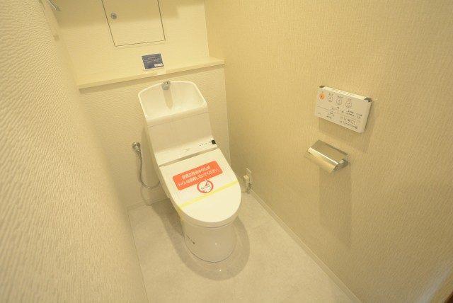 ファミール浜園 14 トイレ
