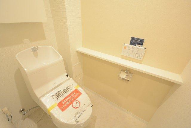 プレミストベイフォートスクエア豊洲 トイレ