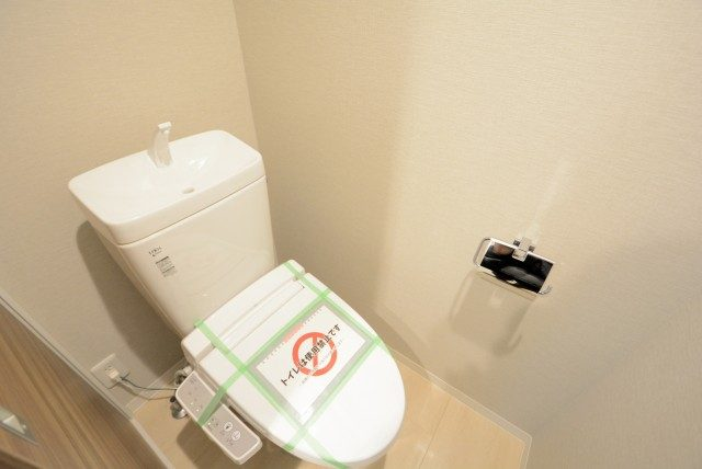 シティコープ豊洲 トイレ
