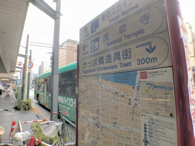 カーサ田原町 近所