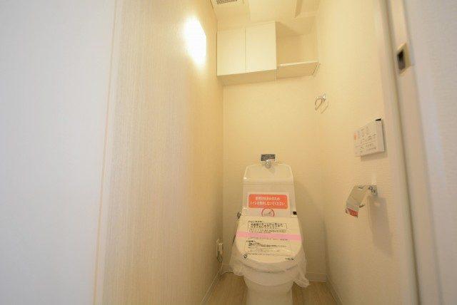ミオカステーロ雪ヶ谷アルテパラッツォ トイレ