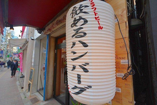 高田馬場 駅周辺