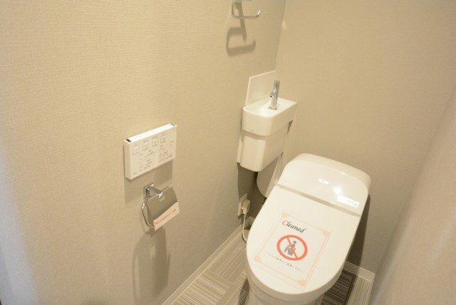 セブンスターマンション中目黒 トイレ