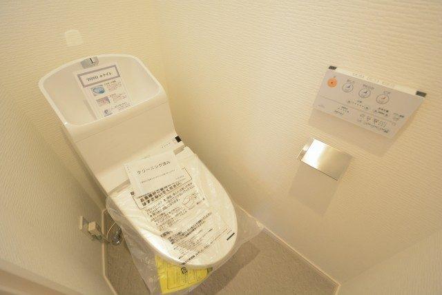 本郷サンハイツ トイレ