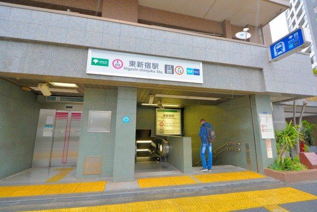 東新宿駅周辺
