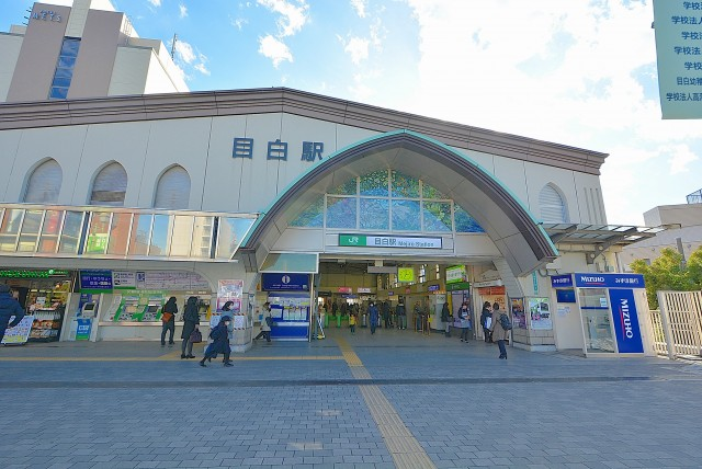 目白 (2)駅